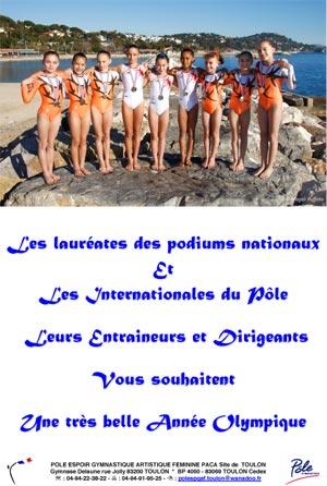 Lauryn, Oréane, Alizée, Océane, Eva, Loan, Morgane, Lea... Les gymnastes du Pôle espoir de Toulon de gymnastique posent sur la plage du Morillon